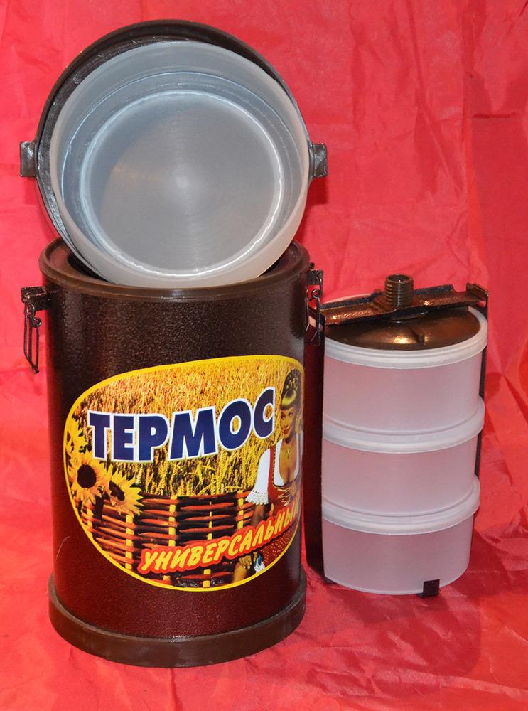 ТЕРМОСА  3-х ПОРЦИОННЫЕ на ОДНОГО ЧЕЛОВЕКА  для 1,2,3 Блюда