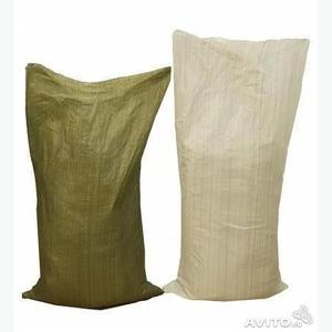 Полипропиленовый мешок, мешки полипропиленовые