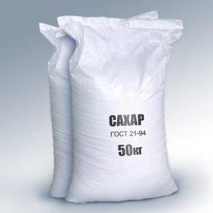 Сахар оптом с бесплатной доставкой по РФ.
