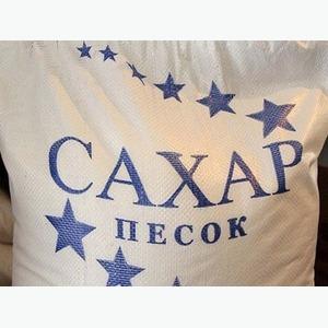 Куплю белорусский сахар оптом