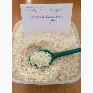 Рис шлифованный 1 сорта ГОСТ